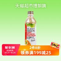 丘比焙煎芝麻沙拉汁340ml 火锅蔬菜寿司调料拌面酱 *2件