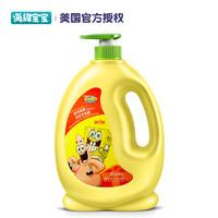 SpongeBob 海绵宝宝婴儿沐浴露洗发水二合一 1L装