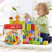 Hape80块益智桶装积木1-6岁儿童益智木头木制玩具婴幼玩具E8402 *2件