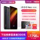 vivo iQOO Neo 855新品手机10月24日新品发布 1698元