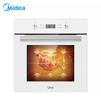 美的 EA0765SK-01SE嵌入式烤箱小白家用内嵌电烤箱65升镶嵌款小白