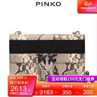 预售-PINKO2019春夏蛇纹印花飞鸟包燕子包 1P21C8Y5FD
