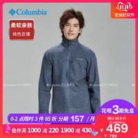 Columbia 哥伦比亚 EE0273 男子抓绒衣