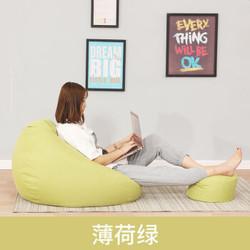 懒人沙发豆袋榻榻米单人卧室懒人沙发