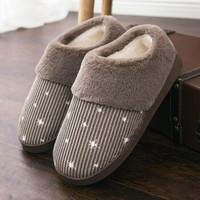 HQ 恒企 Pattein A44 男女加绒全包跟棉拖鞋