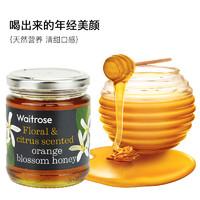 waitrose 维特罗斯 橙花蜂蜜 340g *6件