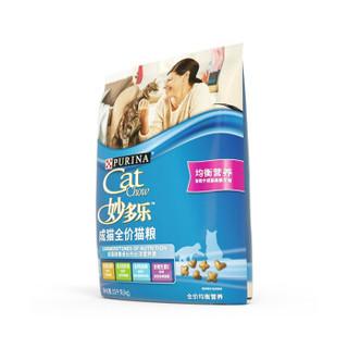 CatChow 妙多乐 均衡营养全价成猫粮 10kg