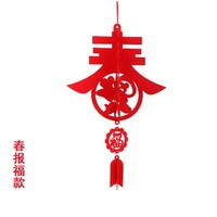 春节新年挂件无纺布灯笼