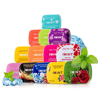 IMINT 无糖薄荷糖 颜值款 16g-18g *2盒 *3件