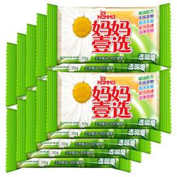 妈妈壹选 透明皂 十块装 102g×10 肥皂