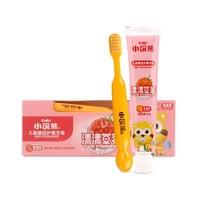 coati 小浣熊 儿童健齿护龈牙膏牙刷套装 45g 清清草莓味