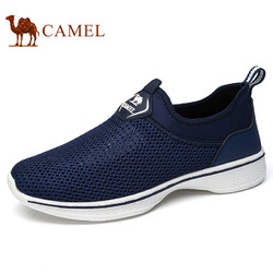 Camel骆驼男鞋 轻盈缓震时尚健步慢跑鞋时尚夏季户外休闲透气网鞋 *4件