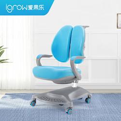 爱果乐儿童学习椅人体工学电脑椅家用靠背椅可升降转椅学生椅