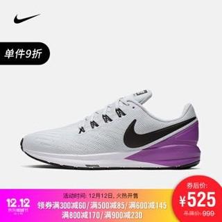 耐克 NIKE AIR ZOOM STRUCTURE 22 男子跑步鞋 AA1636 AA1636-009 41