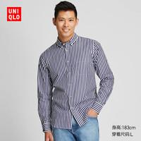 男装 优质长绒棉条纹衬衫 421177 优衣库UNIQLO