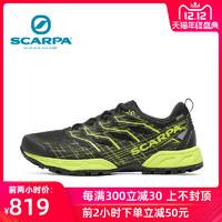 scarpa斯卡帕中子2代越野跑鞋GTX透气男士运动休闲鞋33036-200 *2件