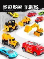 儿童玩具车模型合金小汽车工程车挖土机套装组合男孩1-2-3-4-5岁