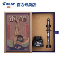 日本百乐(PILOT)78G+透明钢笔套装  透明色F尖