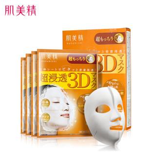 京东PLUS会员 : Kracie 立体3D高浸透玻尿酸保湿服帖面膜 橙色 4片 *5件