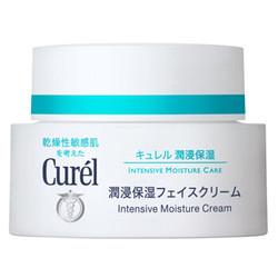 Curel 珂润 润浸保湿滋养乳霜 40g *2件 +凑单品