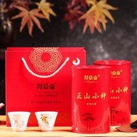 Deyihu 得意壶 武夷山红茶 正山小种250g*2罐