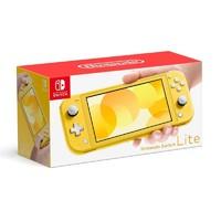 Nintendo 任天堂 Switch Lite 游戏机 日版 三色可选