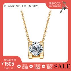 DIAMOND FOUNDRY 培育钻石牛头扣项链 极简方爪钻石项链25分