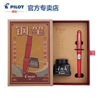 PILOT 百乐 78G+ 钢笔 复古潮墨水礼盒装  EF尖