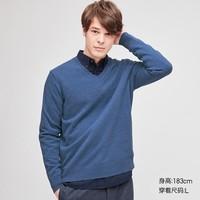 UNIQLO 优衣库 419200 男士羊绒V领毛衣