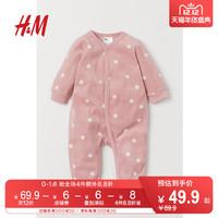 HM 童装婴儿连身衣