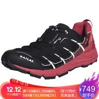 限码特卖:凯乐石(KAILAS) 户外运动低帮跑山鞋(Fuga飞翼2.0+) KS611238