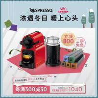 NESPRESSO 意式胶囊咖啡机套装含奶泡机和50颗胶囊