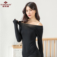 YUZHAOLIN 俞兆林 3M 女士恒温保暖内衣套装