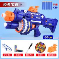 儿童吸盘枪手海棉男童软弹枪