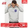 H&M  0699755 男士加绒卫衣