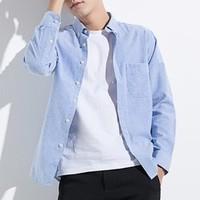 FANSHAN 梵杉 888 男士牛津纺衬衫