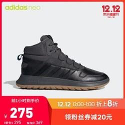 阿迪达斯官网adidas neo FUSION STORM WTR男鞋休闲运动鞋EE9706 如图 41