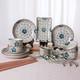 竹木本记  蓝富贵系列 陶瓷碗碟套装  28头 98元包邮(需用券)