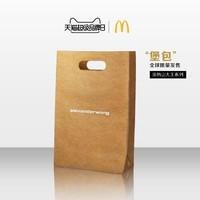 """麦当劳 亚历山大王""""堡包"""""""