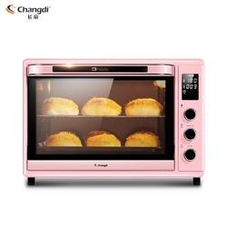 长帝电烤箱家用烘焙32L多功能精准控温电子智能屏幕CRDF32WBL新品