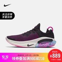 耐克 NIKE JOYRIDE RUN FK 男子跑步鞋 AQ2730 AQ2730-003+凑单品