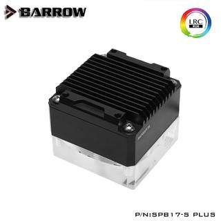 barrow Barrow PLUS版 PWM调速型17W水泵套装 极光 SPB17-S PLUS