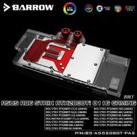 barrow 华硕猛禽RTX2080Ti/2080 全覆盖显卡冷头 BS-ASS2080T-PA2