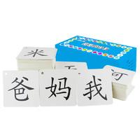 冯式早教 儿童识字认字卡片 63张