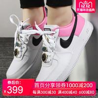 NIKE耐克女鞋2019秋季新款空军一号运动鞋低帮休闲小白板鞋AA0287 *3件