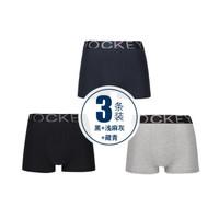 Jockey居可衣  3条装 男士可肤棉内裤 舒适健康透气19年 平角-黑色 浅麻灰 藏青 XL *3件