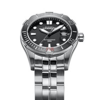 MICHEL HERBELIN 赫柏林 Trophy系列 1660/N14B 男士自动机械手表