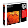 TD08爱尔兰酋长乐队 石头的泪滴(CD)