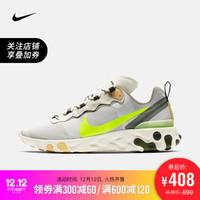 耐克 NIKE REACT ELEMENT 55 男子运动鞋  BQ6166 BQ6166-009