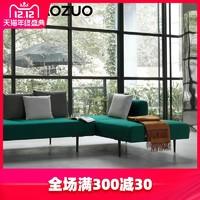 ZAOZUO 造作 Sofa T   现代摩登休闲时尚沙发